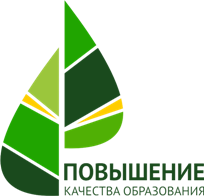 logotip_pko_2