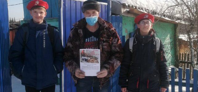 15 февраля День вывода войск из Афганистана